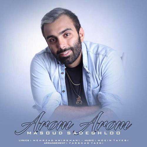 دانلود موزیک جدید مسعود صادقلو