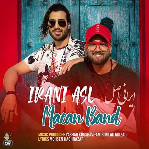 دانلود موزیک جدید ماکان بند ایرانی اصل