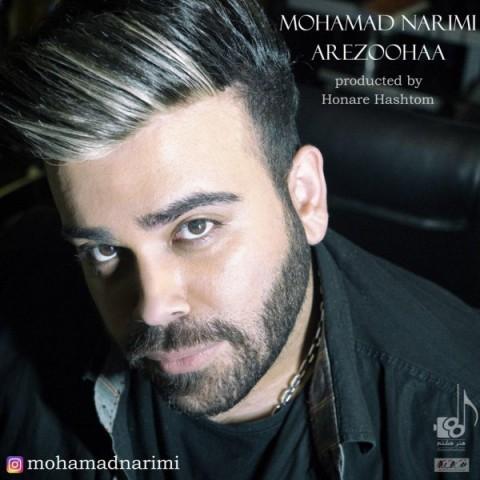 دانلود موزیک جدید محمد نریمی آرزوها