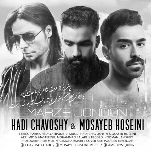 دانلود موزیک جدید هادی چاوشی و مصیب حسینی مرز جنون