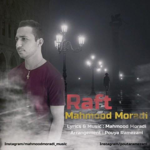 دانلود موزیک جدید محمود مرادی رفت