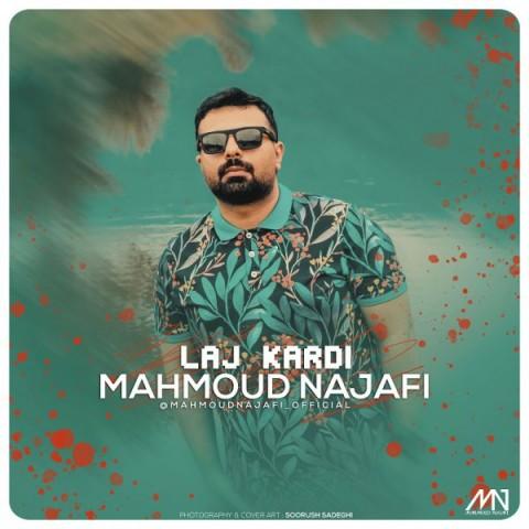 دانلود موزیک جدید محمود نجفی لج کردی