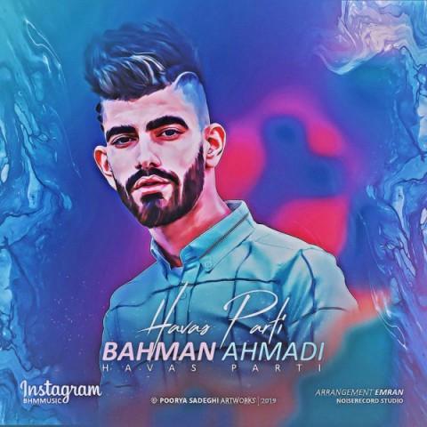 دانلود موزیک جدید بهمن احمدی حواس پرتی