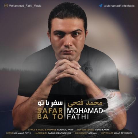 دانلود موزیک جدید محمد فتحی سفر با تو