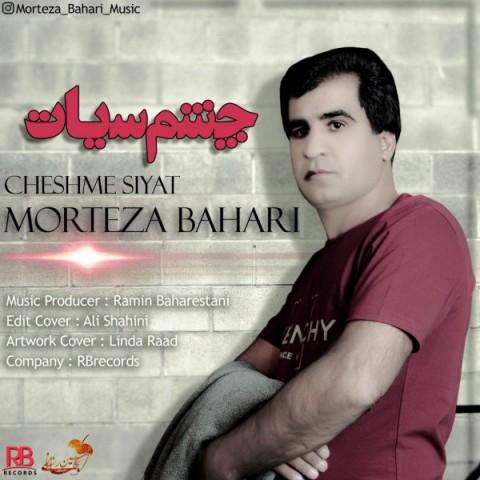 دانلود موزیک جدید مرتضی بهاری چشم سیات