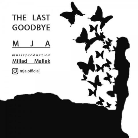 دانلود موزیک جدید Mja