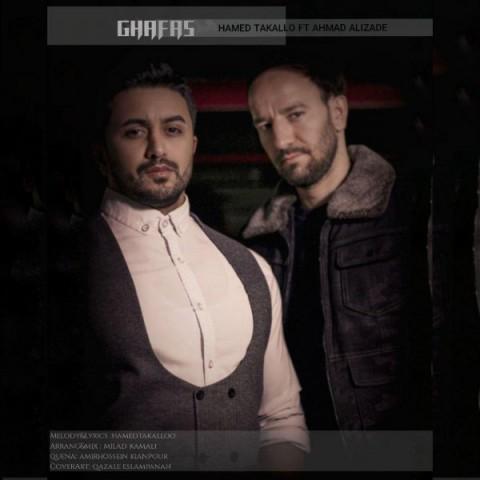 دانلود موزیک جدید حامد تکلو و احمد علیزاده قفس