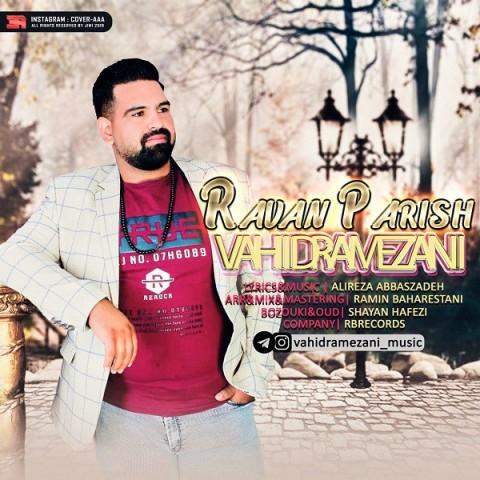 دانلود موزیک جدید وحید رمضانی روان پریش