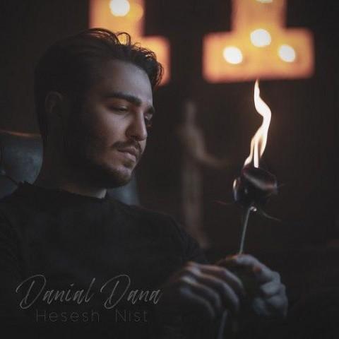 دانلود موزیک جدید دانیال دانا حسش نیست