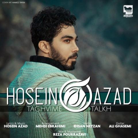دانلود موزیک جدید حسین آزاد تقویم تلخ