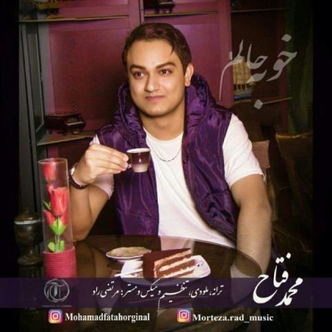 دانلود موزیک جدید محمد فتاح خوبه حالم