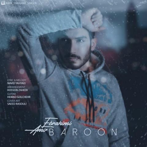 دانلود موزیک جدید امیر ابراهیمی بارون