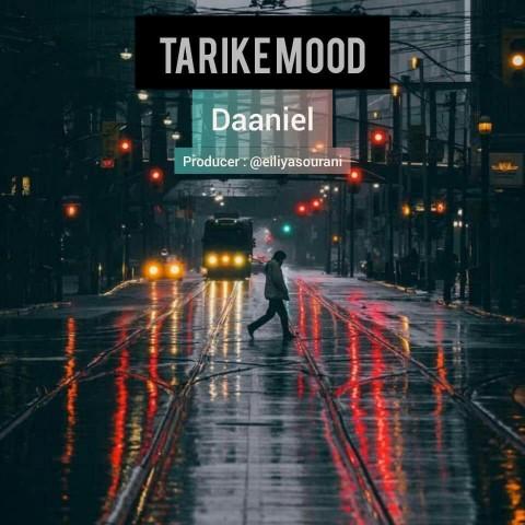 دانلود موزیک جدید دنیل تاریکه مود