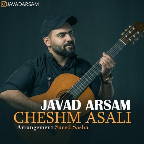 دانلود موزیک جدید جواد آرسام چشم عسلی