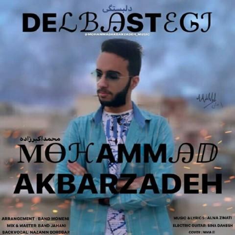 دانلود موزیک جدید محمد اکبرزاده دلبستگی