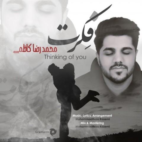 دانلود موزیک جدید محمدرضا کاظمی فکرت