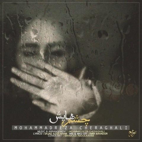 دانلود موزیک جدید محمدرضا چراغعلی چشم هایش