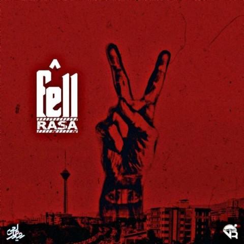 دانلود موزیک جدید راسا فیل