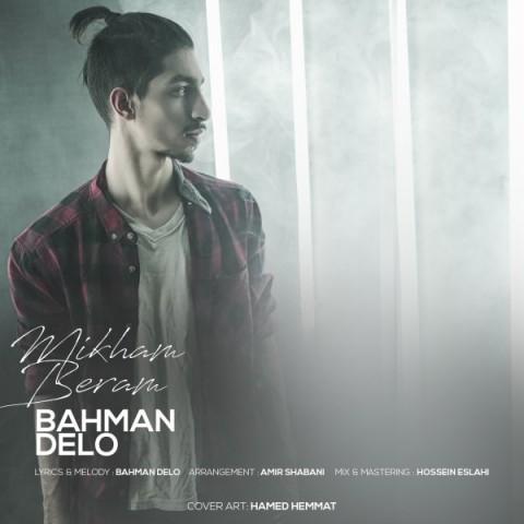 دانلود موزیک جدید بهمن دلو میخام برم