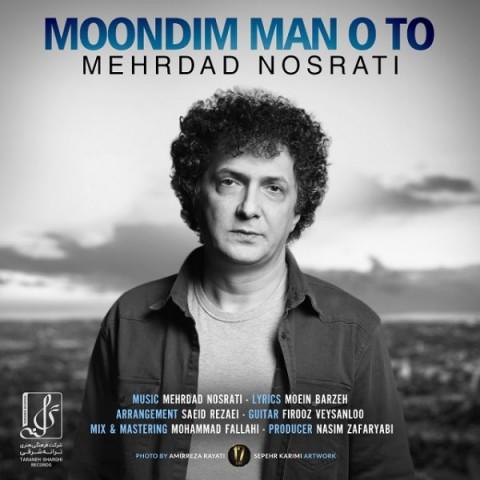 دانلود موزیک جدید مهرداد نصرتی موندیم من و تو
