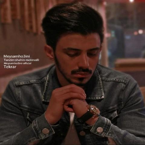 دانلود موزیک جدید میثم حسینی تکرار
