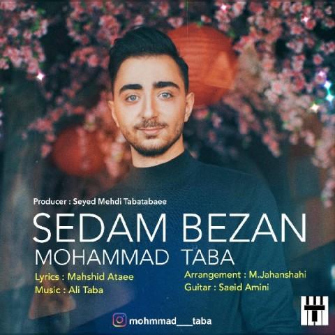 دانلود موزیک جدید محمد طبا صدام بزن