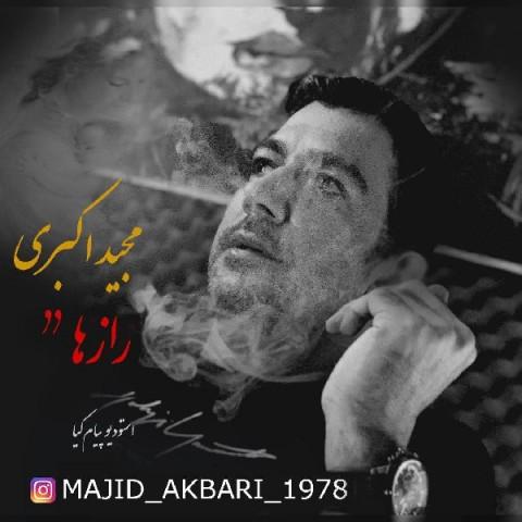 دانلود موزیک جدید مجید اکبری رازها