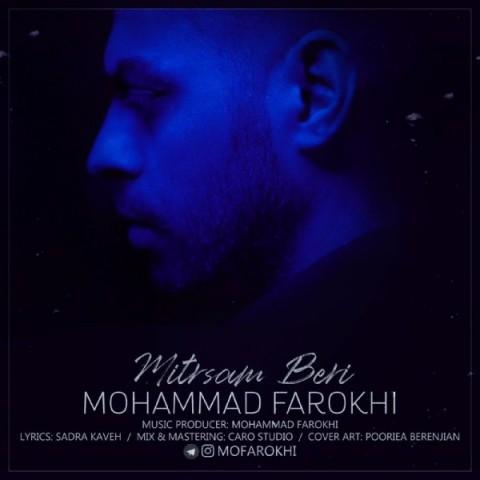 دانلود موزیک جدید محمد فرخی میترسم بری