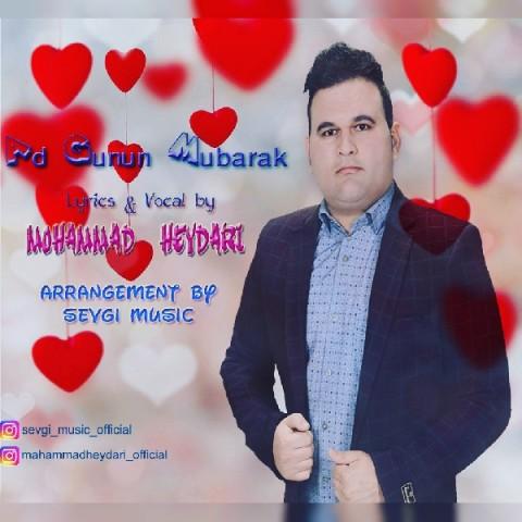 دانلود موزیک جدید محمدحیدری آد گونون موبارک