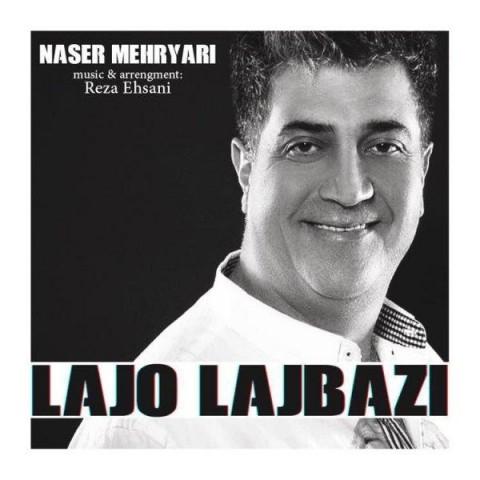 دانلود موزیک جدید ناصر مهریاری لج و لجبازی