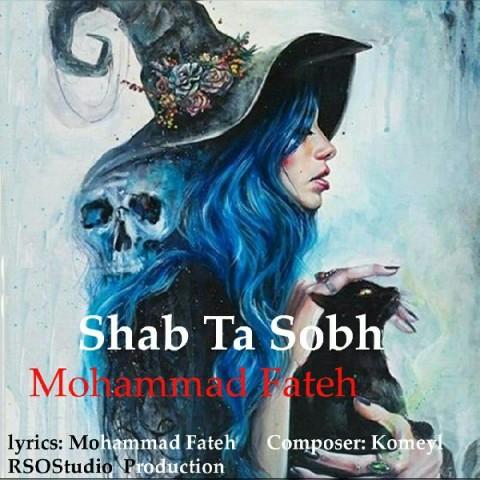 دانلود موزیک جدید محمد فاتح شب تا صبح