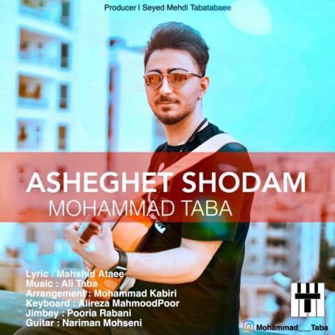 دانلود موزیک جدید محمد طبا عاشقت شدم