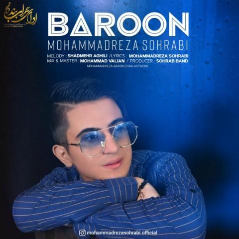 دانلود موزیک جدید محمدرضا سهرابی بارون