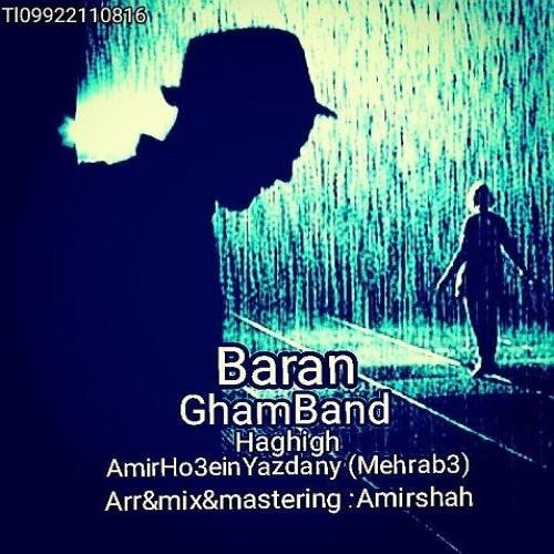 دانلود موزیک جدید مهراب۳ و حقیق باران