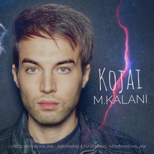 دانلود موزیک جدید محمد کلانی کجایی