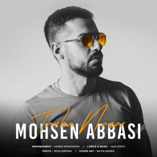 دانلود موزیک جدید محسن عباسی تنها نزار