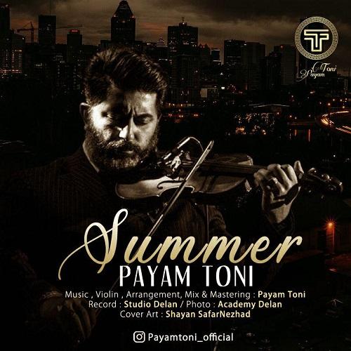 دانلود موزیک جدید پیام طونی تابستان