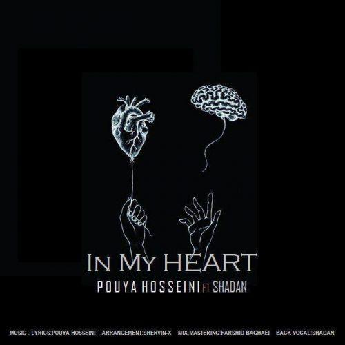 دانلود موزیک جدید پویا حسینی توی قلبم