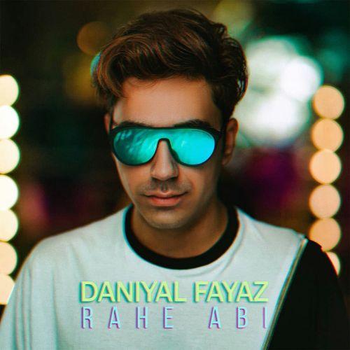 دانلود موزیک جدید دانیال فیاض راه آّبی
