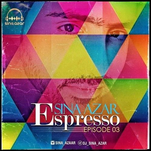 دانلود موزیک جدید دی جی سینا آذر اسپرسو ۳