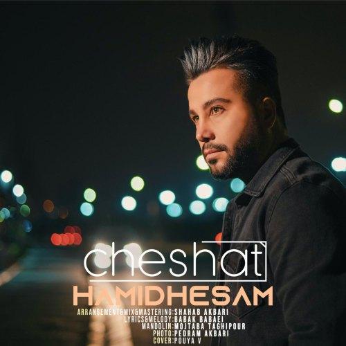 دانلود موزیک جدید حمید حسام چشات