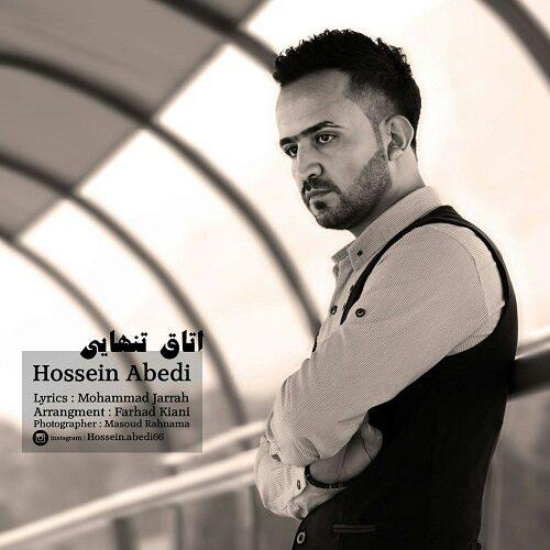 دانلود موزیک جدید حسین عابدی اتاق تنهایی