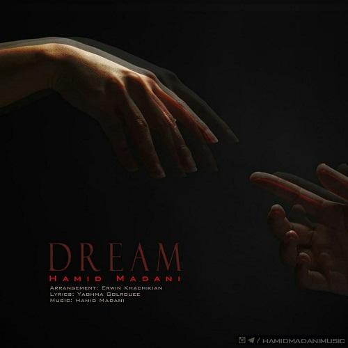 دانلود موزیک جدید حمید مدنی خواب