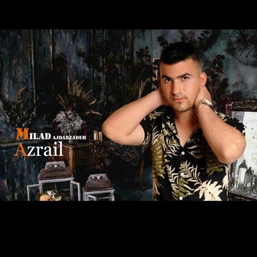 دانلود موزیک جدید میلاد اژدرزاده Azrail