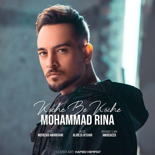 دانلود موزیک جدید محمد رینا کوچه به کوچه