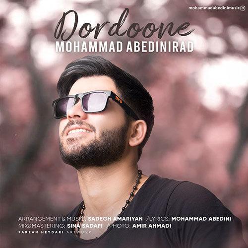 دانلود موزیک جدید محمد عابدینی راد دوردونه