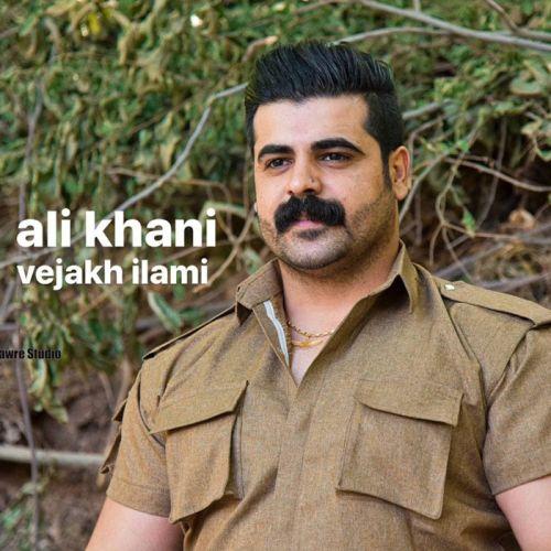 دانلود موزیک جدید علی خانی وجاخ ایلامی